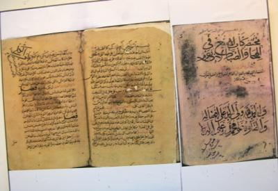 Almotamar Net - A report published in some official newspapers recently revealed futility of a factory for repairing the manuscripts , affiliated to Jumaa al-Majid Centre in Dubai and granted to Yemen , in return for allowing the Centre to photograph all he Arab and Islamic manuscripts existing in Manuscripts Houser in Yemen. This action is in accordance with the agreement signed by the Yemeni Antiquities and Museums Austerity and Jumaa al-Majid Centre in July 2008.