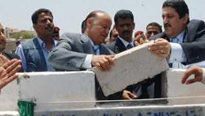 Almotamar Net - Vice President Abduh Raboh Mansor Hadi laid on Saturday a foundation stone for a project of the National Cancer Treatment Center (NCTC) in southern Sanaa capital.