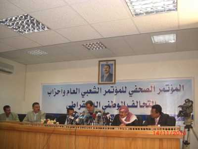 Almotamar Net - The ruling General People's Congress (GPC) party  in Yemen and parties of the National Alliance Parties (NAP) have affirmed on Tuesday going ahead in the endeavor for holding the parliamentary elections in their constitutional date in April 2011.