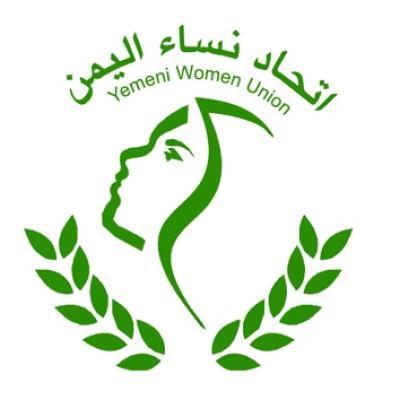 Almotamar Net - The Yemen Women Union (YWU) has praised the speech of President Ali Abdullah Saleh  in which he called for the dialogue and freezing the constitutional amendments , abandoning violence and chaos and cancelling extension and it embodies his support and keenness on demands of the Yemeni people and security and stability of Yemen , meeting needs of the sons of the people with all their segments and the implementation of the principles of democracy upon which the constitution of Yemeni republic was founded.