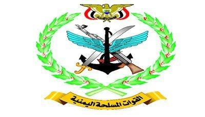 Almotamar Net - The Air Defenses of the army and popular committees shot down a Saudi Typhoon jet in north of Nehm district in northeast of the capital Sanaa on Friday evening, a military official said.